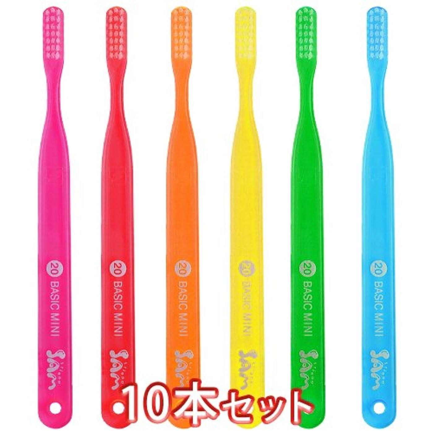 酸っぱい起こりやすい蒸留するサムフレンド ベーシック 歯ブラシ 10本 (#20)