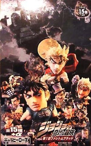 キャラヒーローズ ジョジョの奇妙な冒険 vol.5 第1部 ファントムブラッド シークレット・特典含む 全17種セット