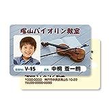 SANWA SUPPLY JP-ID03 インクジェット用IDカード(穴なし)
