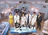 Good Doctor (グッド・ドクター) OST (KBS TV ドラマ) (韓国盤)