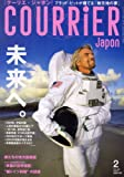 COURRiER Japon (クーリエ ジャポン) 2008年 02月号 [雑誌] 画像