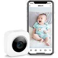 SwitchBot 防犯カメラ スイッチボット 監視カメラ アレクサ - Alexa 屋内 カメラ ネットワークカメラ…