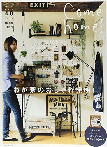 RoomClip商品情報 - Come home! Vol.40 (私のカントリー別冊)