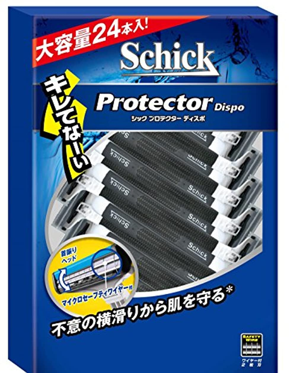 クッション被る後世大容量 シック schick プロテクターディスポ 使い捨て 単品 24本入
