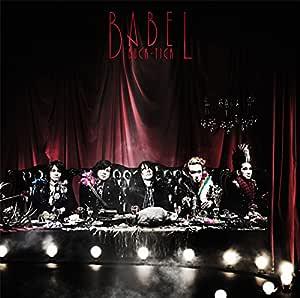 BABEL (通常盤)