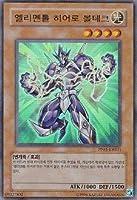 E・HERO ボルテック 韓国版遊戯王カード PP03-KR011