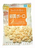 ちょっとした幸せ 卵黄ボーロ 75g×6袋