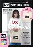 Lee(R) 2WAY BAG BOOK