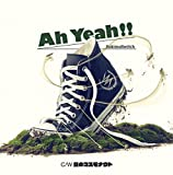 Ah Yeah!! / スキマスイッチ