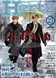 HertZ VOL.23 (ミリオンコミックス)