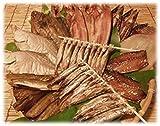 北海道で水揚げされた新鮮魚!美味しい干物詰め合わせ (竹セット)