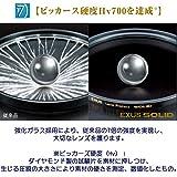 MARUMI レンズフィルター 77mm EXUS レンズプロテクト SOLID 77mm レンズ保護用 強化ガラス 帯電防止 撥水防汚 薄枠 日本製 画像