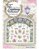 Amazon.co.jp新品・新作デザインネイルシール ファンタジーコレクション【FNT-01】 水彩フラワー