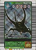 ムシキング MUSI-004A-2003AU コーカサスオオカブト 【2003秋】【銀】
