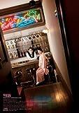 Webラジオ【クリームソーダとギムレット】Perfect CD -1杯目- / 石田彰、氷上恭子