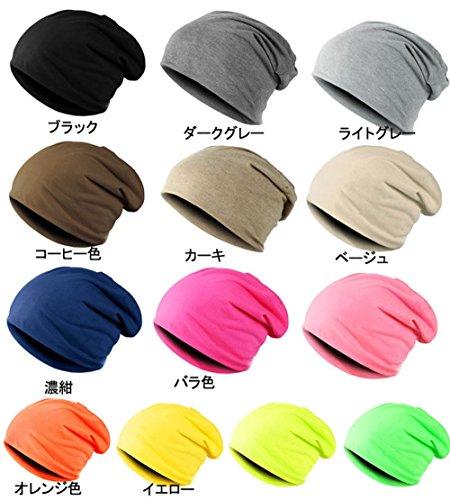 流行のニット帽 メンズ レディース 帽子 フリーサイズ 大変薄くて軽量!ふわふわ オーガニックコットン 医療用帽子【抗がん剤副作用・脱毛・手術後用ケア帽子】 (ブラック)