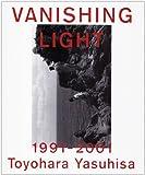VANISHING LIGHT—豊原康久写真集 (ワイズ出版写真叢書)