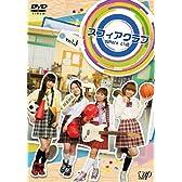 スフィアクラブ DVD vol.3