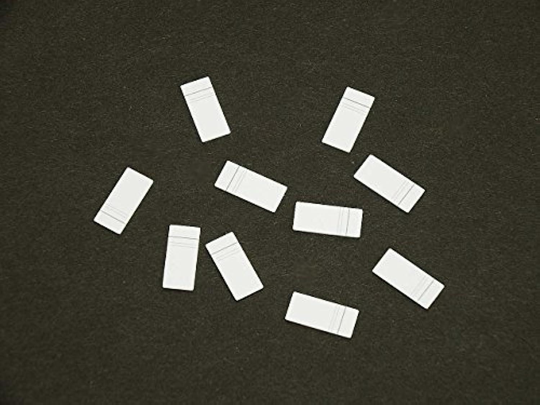 【ライン有】チェコ製小型昆虫貼付用台紙 11x5 #L3