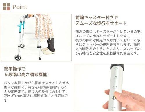 折りたたみ式歩行器 前輪キャスター付 (高さ6段階調節可能)軽量アルミ製
