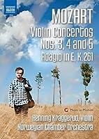 モーツァルト:ヴァイオリン協奏曲 第3番-第5番 他[DVD]