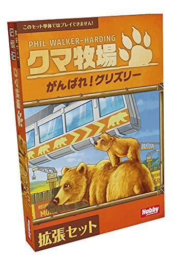 クマ牧場:がんばれ! グリズリー 日本語版