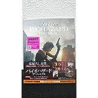 バイオハザード:ザ・ファイナル ブルーレイ プレミアム・3Dエディション 初回生産限定 Blu-ray 3枚組 新品 未開封
