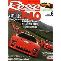 Rosso (ロッソ) 2007年 06月号 [雑誌]