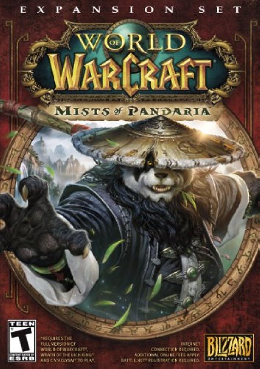 動作モーター選挙World of Warcraft: Mists of Pandaria (輸入版:北米)