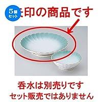 5個セット ヒスイ吹菊形天皿 [ 21 x 4.5cm ] 【 天皿 】 【 料亭 旅館 和食器 飲食店 業務用 】