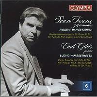 Emil Gilels. Ludvig Van Beethoven. Sonatas. Vol. 6. Sonata No. 16 In G Major, Op.31 No. 1, Piano Son