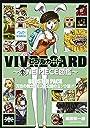 VIVRE CARD~ONE PIECE図鑑~ BOOSTER PACK 天性の戦士 モコモ公国のミンク族 (コミックス)