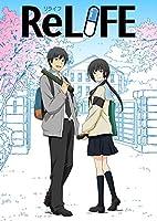 【早期購入特典あり】ReLIFE 完結編(メーカー特典:「A4クリアファイル 」付)(完全生産限定版) [Blu-ray]