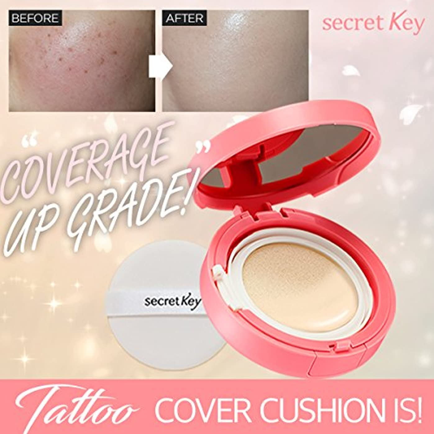 トピックウールひどいSecretkey シークレットキー タトゥーカバークッション14g ピンクエディション 期間限定 Tattoo Cover Cushion Pink Edition 海外直送品 (ライトベージュ21号)