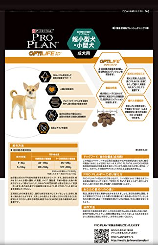 プロプラン 超小型犬・小型犬 成犬用 2.5kg