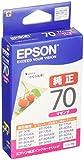 EPSON 純正インクカートリッジ  ICM70 マゼンタ(目印:さくらんぼ)
