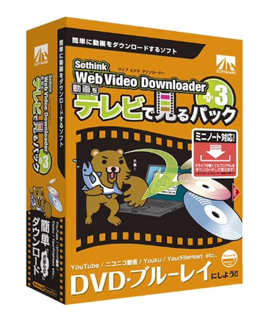 AHS Web Video Downloader動画をテレビで見るパック