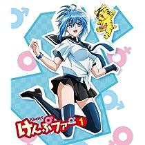 『けんぷファー』Blu-ray1~最新巻セット