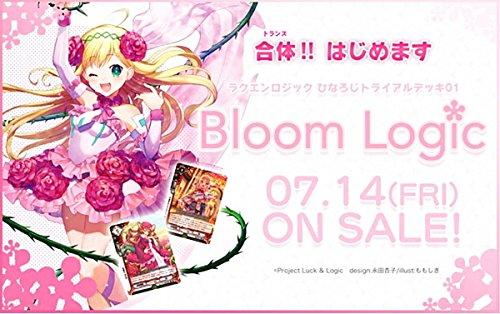 ラクエンロジック ひなろじトライアルデッキ01 Bloom Logic L&L-H-TD01