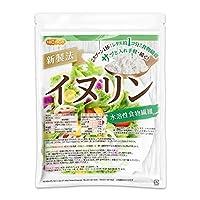 イヌリン 400g 水溶性食物繊維 新製法高品質 いぬりん キクイモやチコリに多く含まれています [01] NICHIGA(ニチガ)