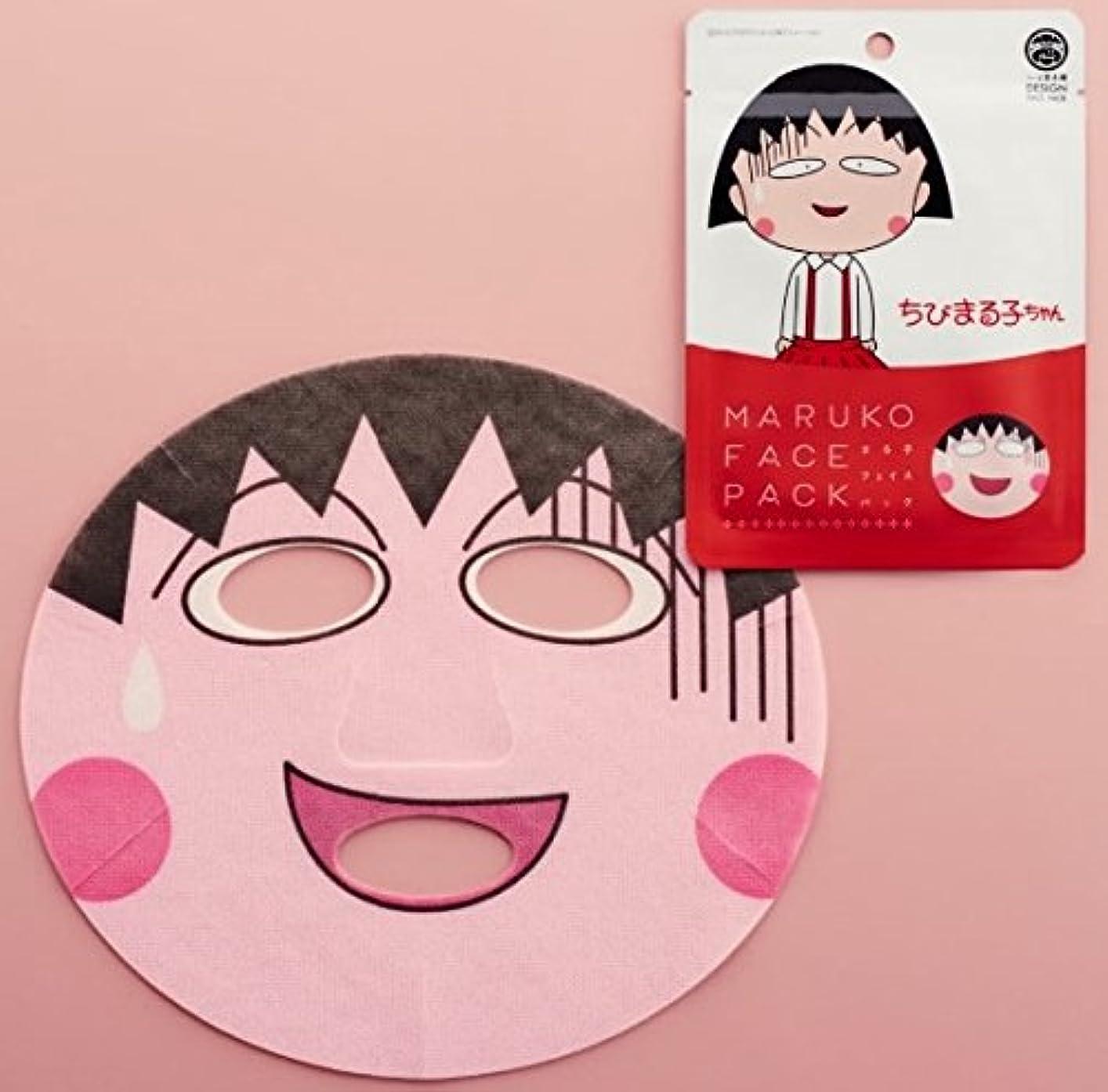 栄養麻痺戦艦ちびまる子ちゃん【まる子】 フェイスパック「クールジャパンフェイスパック」 フェイスマスク
