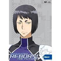 家庭教師ヒットマンREBORN! 未来編[X]【X-Burn.9】 [DVD]