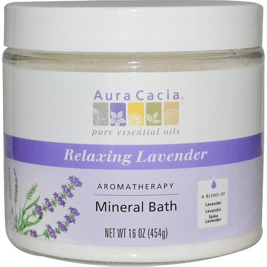 リネンギャラリー床Aura Cacia - Aromatherapy Mineral Bath, Relaxing Lavender - 16 oz (454 g)