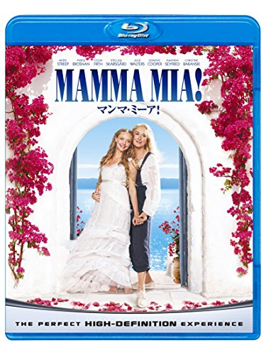 マンマ・ミーア![AmazonDVDコレクション] [Blu-ray]