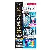 iPhone SE/5c/5s/5用 液晶保護フィルム 高機能 透明 ブルーライトカット 反射防止 気泡レス加工 IPN-C13FLKBC