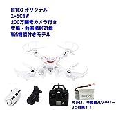 HITEC HX-5SW クワッドコプター ドローン カメラ付き FPV対応 iPhone タブレットで空撮動画が楽しめる 6軸ジャイロ 4ch 2.4GHz Wifi FPV 対応 200万画素 カメラ付き 空撮 動画撮影 可能 [並行輸入品]