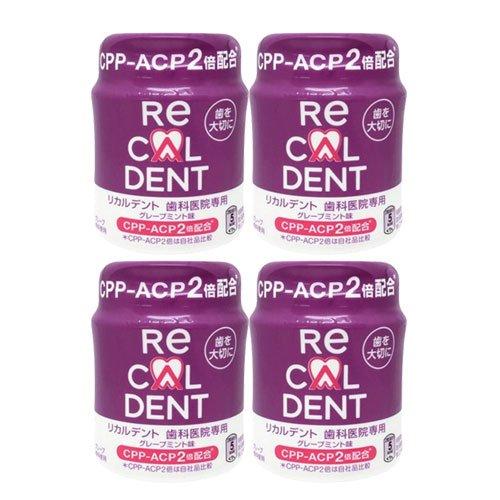 歯科医院専用 リカルデント 粒ガム ボトルタイプ 140g グレープミント味 4個