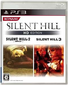 サイレントヒル HD エディション - PS3