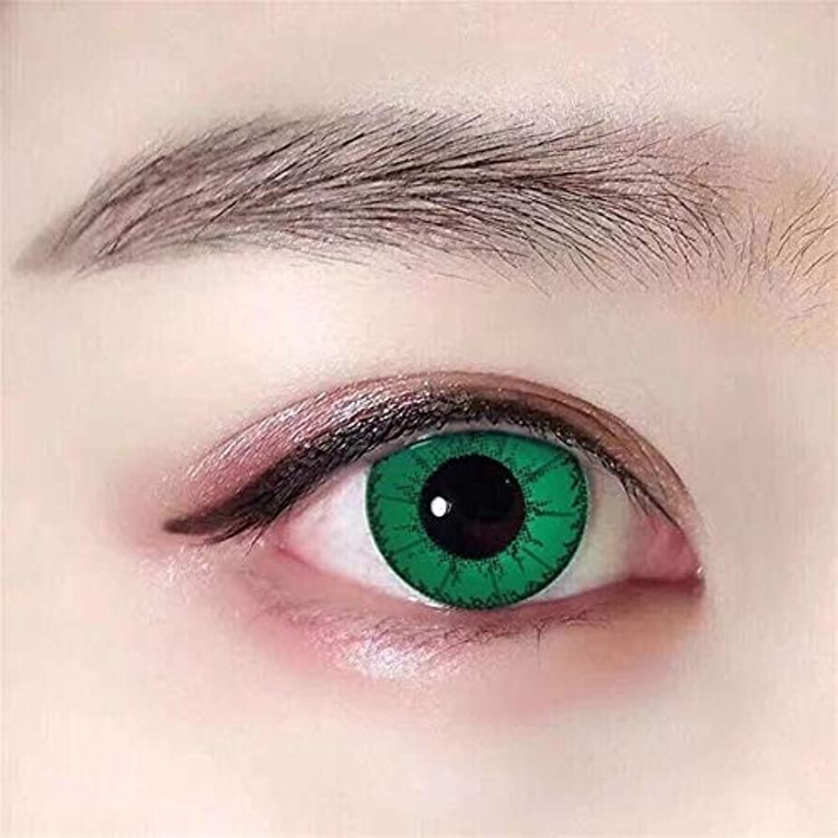 学部日食テーブルを設定するCZHIYU 近視コンタクトレンズ瞳の色の美しい瞳度パウダー0から800までのコスプレのためにハロウィンDIYパーソナライズされた化粧品 (Color : Green, Lenses Degree : 375)