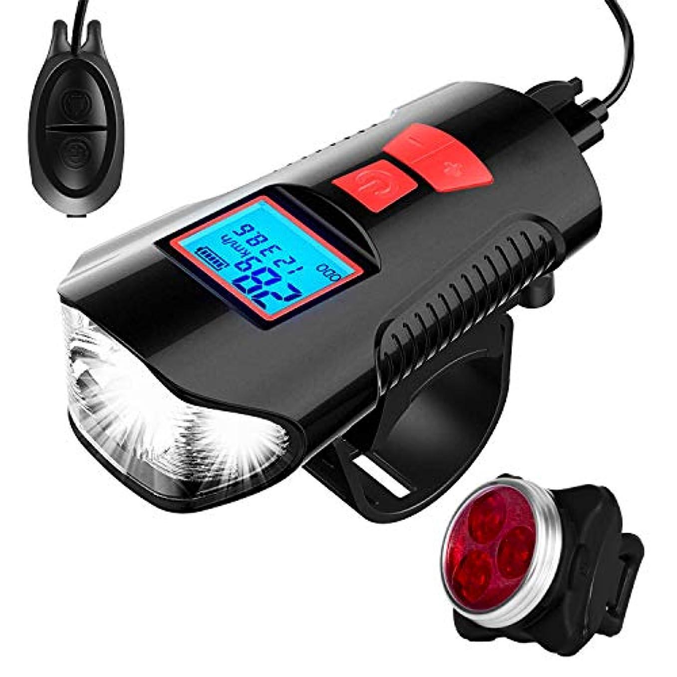 小道具シュートタッチ自転車ヘッドライト テールライト付き、USB 充電式 LED 自転車 ヘッドライト、ライトモード4種類、防水耐震取り付けが簡易1500MHA電池容量夜間乗り、キャンプ、ハイキング、冒険、釣りに最適です[2019年